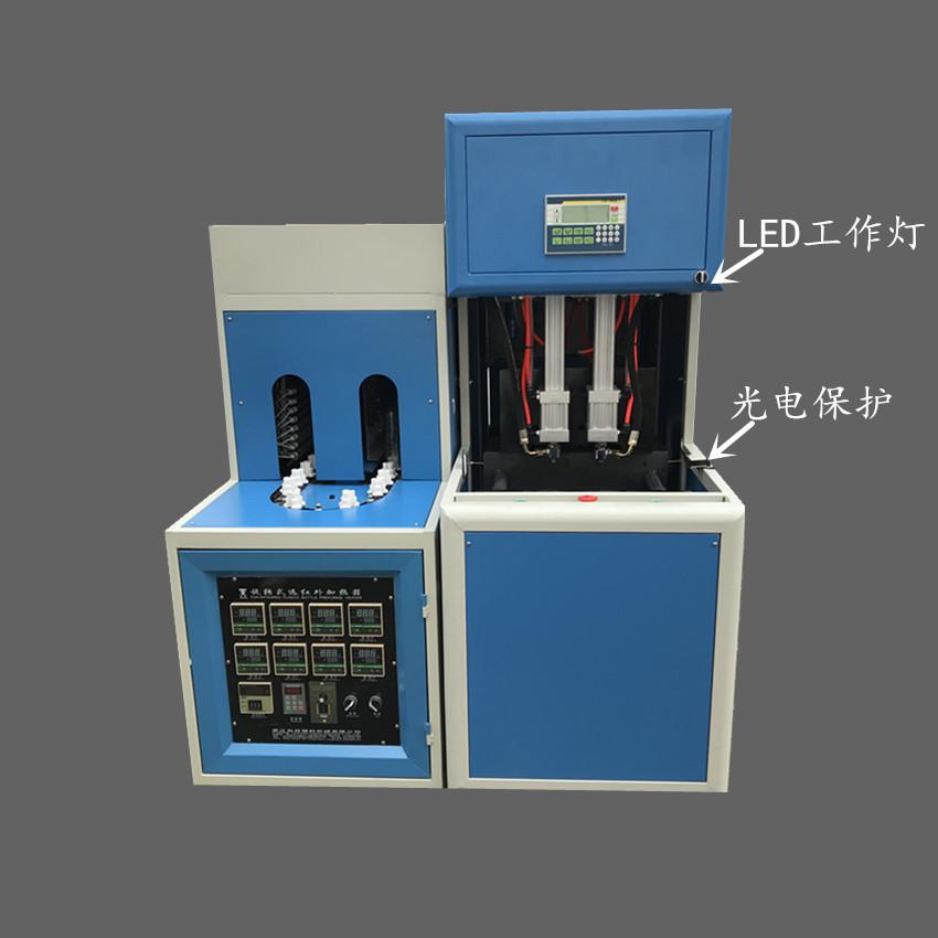 Máy thổi khí TX-3L tự động tiết kiệm năng lượng dọc