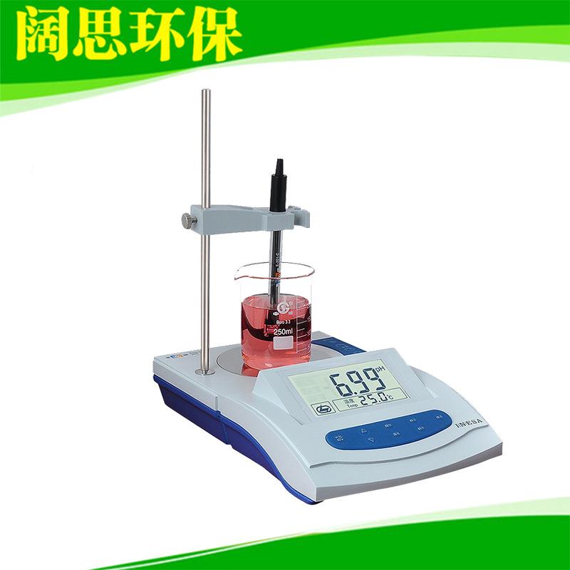 [Máy phân tích PH] LEICI Ray Từ PHS-3G Standard với bộ máy đo pH trong phòng