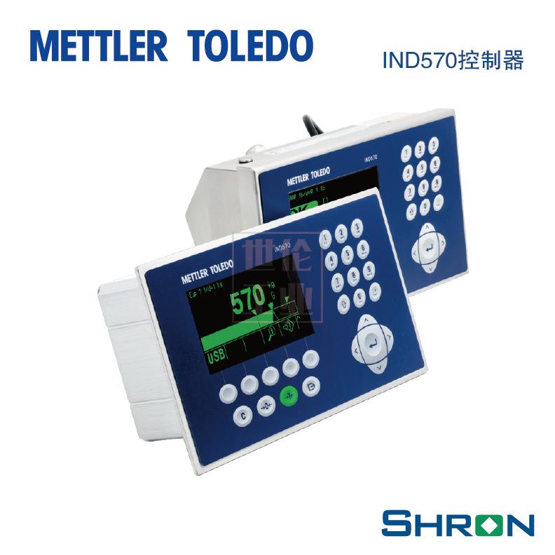 METTLER TOLEDO Dụng cụ chuyên dùng Bộ điều khiển quy trình dụng cụ cân METTLER TOLEDO IND570