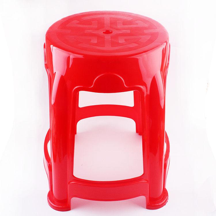 QIANPINHUI Đồ dùng gia dụng Gia đình quây quần đa năng lớn tròn đỏ vuông nhựa phân ghế nhựa dày mười