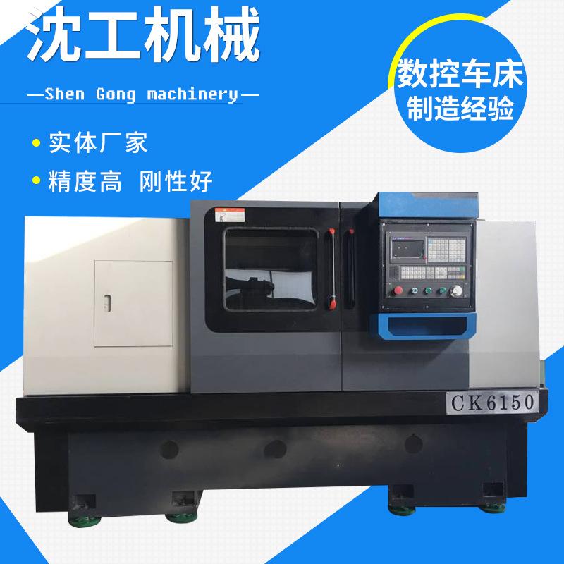 SHENGONG Máy tiện CNC Nhà sản xuất 6150X750 máy tiện CNC ngang máy tiện 6150 Máy tiện CNC tự động má