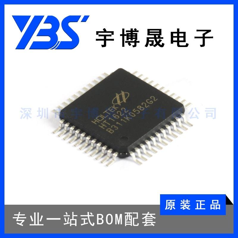 Hetai Bộ chuyển nguồn IC thương hiệu HT1622 LQFP64 Trình điều khiển LCD ánh xạ RAM Trình điều khiển