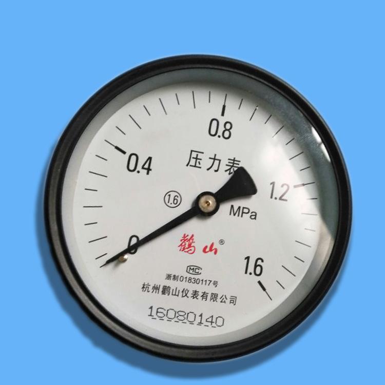 Lushan Đồng hồ chuyên dùng đo áp suất địa chấn 0-1.66MPA