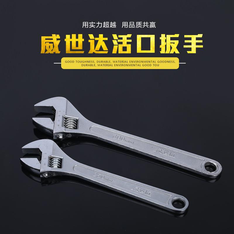 công cụ Mỏ lết Wei Shida sửa lốp xe nhanh .
