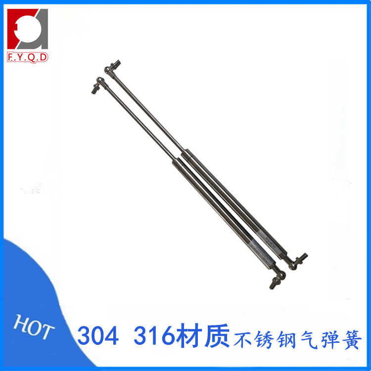 FANGYUAN Lò xo Vòng tròn khí nén tùy chỉnh bán buôn đích thực 304316 chất liệu thép không gỉ lò xo h