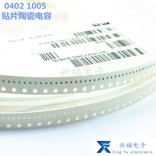 XFDZ Tụ Ceramic Tụ điện chip 0402 225M 2.2uF 10V X5R 20% 1005 Tụ gốm
