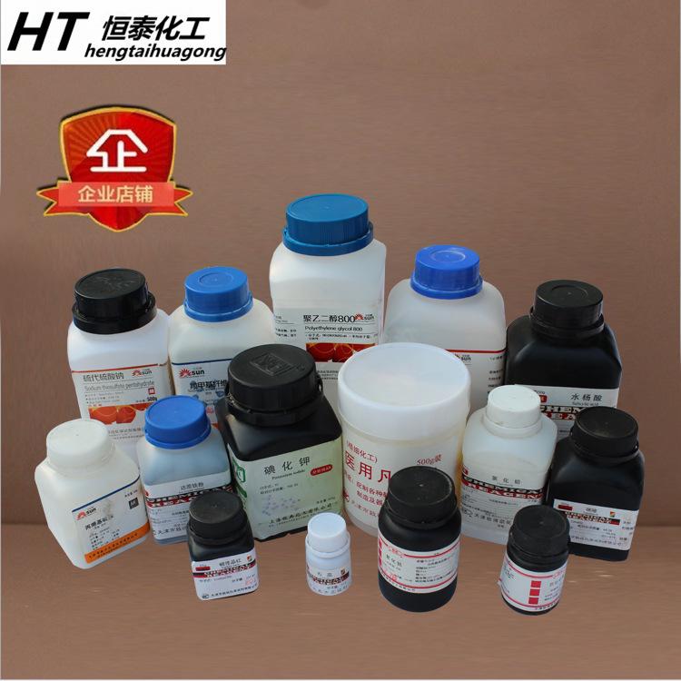 FANGYU Chất trung gian Cung cấp 3-chloropropene chất lượng cao Được sử dụng làm chất trung gian cho