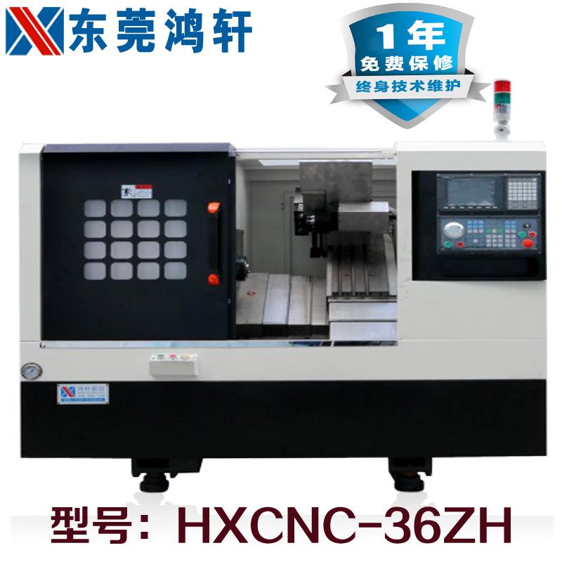 Hongxuan Máy tiện CNC CNC nhà sản xuất công nghệ cung cấp 36ZH46ZH Máy tiện CNC tiện và phay đường d