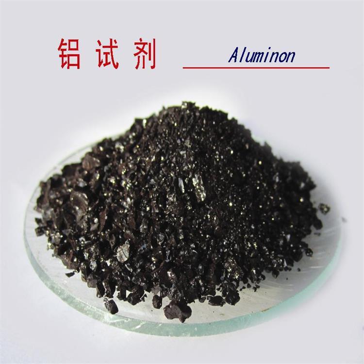 XINYUAN Axit Cacboxylic Nhà sản xuất thuốc thử nhôm 569-58-4 Rose Red Tricarboxylate Phân tích Pure