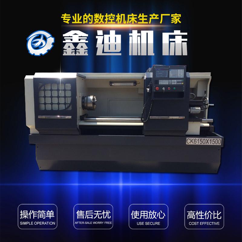 Máy tiện CNC - CK6150 chính xác Máy tiện CNC nhỏ tự động