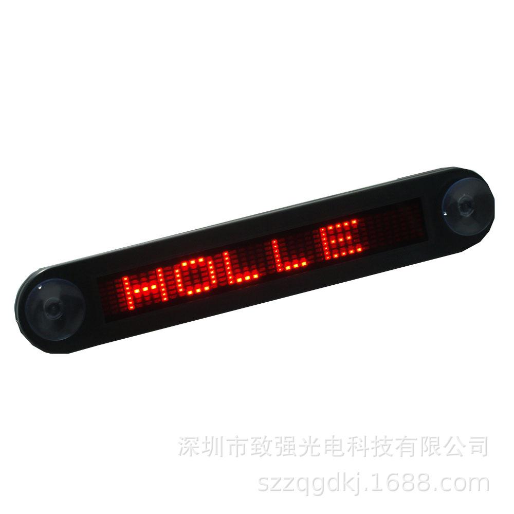 ZHIQIANG Màn hình LED siêu mỏng, gắn xe có điều khiển từ xa