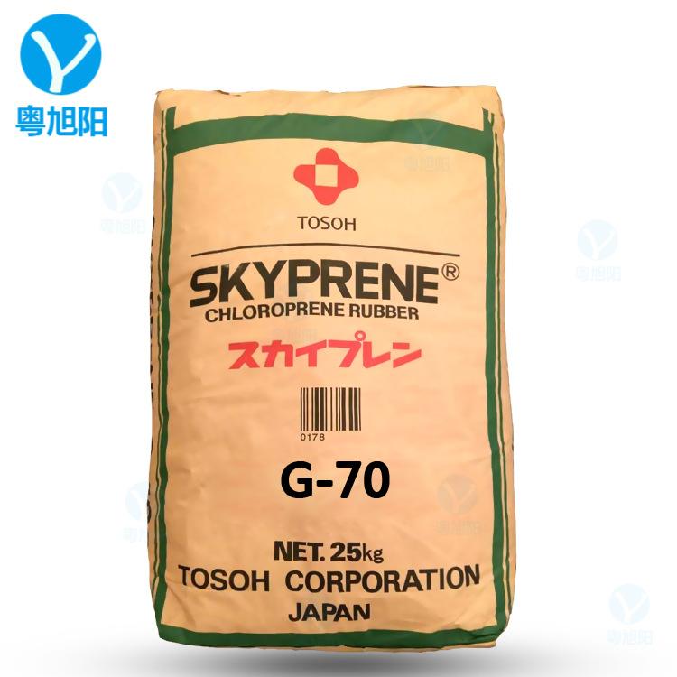 DONGCAO Cao su tổng hợp SKYPRENE TOSOH G-70 Nhật Bản Tosoh Neoprene Tosoh g-70 Cao su tổng hợp có độ