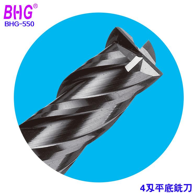 BHG Dao phay Đức xử lý nhiệt cao 55 độ cứng đáy phẳng dao phay Công cụ CNC Nhà phân phối tuyển dụng