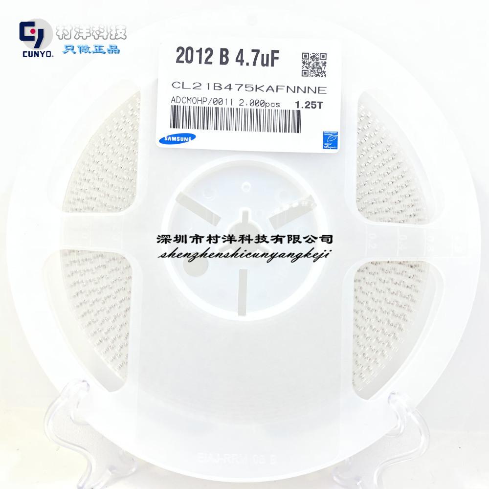 YQYP Tụ Ceramic Chip Tụ Samsung / Murata / TDK0805 4.7UF 16V X5R 10% Quốc gia khổng lồ 0805 475 Bản