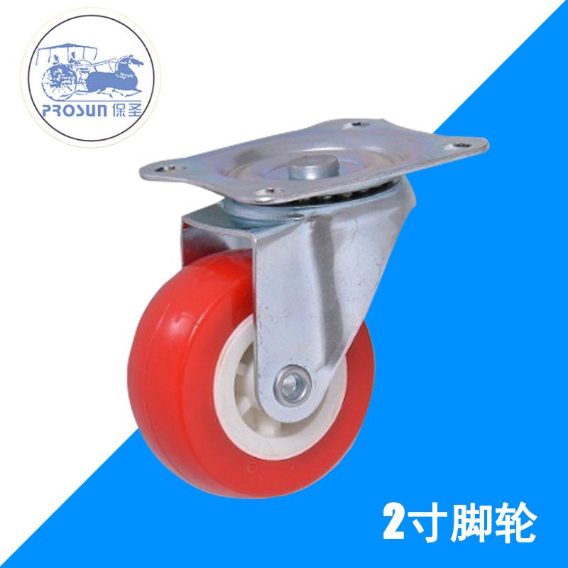 BAOSHENG bánh xe đẩy(Bánh xe xoay) Bánh xe 2 inch Bánh đúc nylon Đồ nội thất bánh xe phanh trường hợ