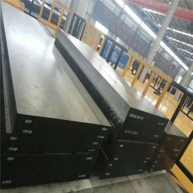 TEGANG Thép cao cấp Thép khuôn nhựa chống ăn mòn thép 9Cr18Mo-Cr14Mo4V-1Cr17Ni2 Thép dài-Baosteel-Fu