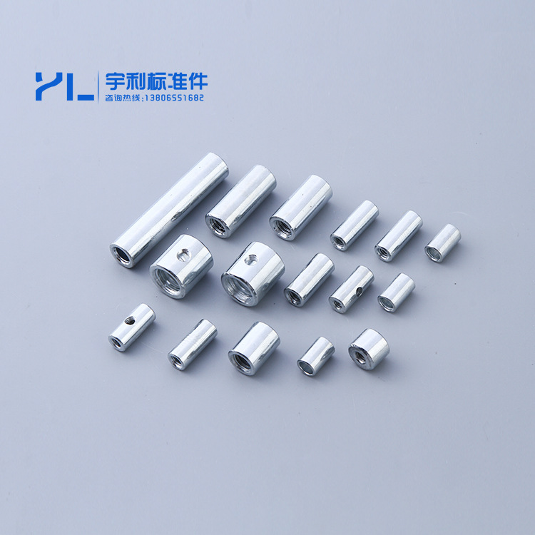 YULI Tán Đai ốc tròn chuyên nghiệp / đai ốc lục giác kéo dài / đai ốc không chuẩn tiêu chuẩn một số