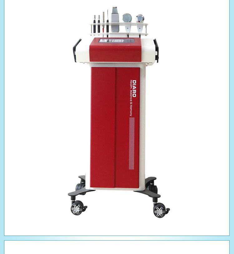 Dụng cụ chuyên dùng Hàn Quốc nhập khẩu DIARO bốn trong một màu đỏ tích hợp siêu âm nhập khẩu quản lý