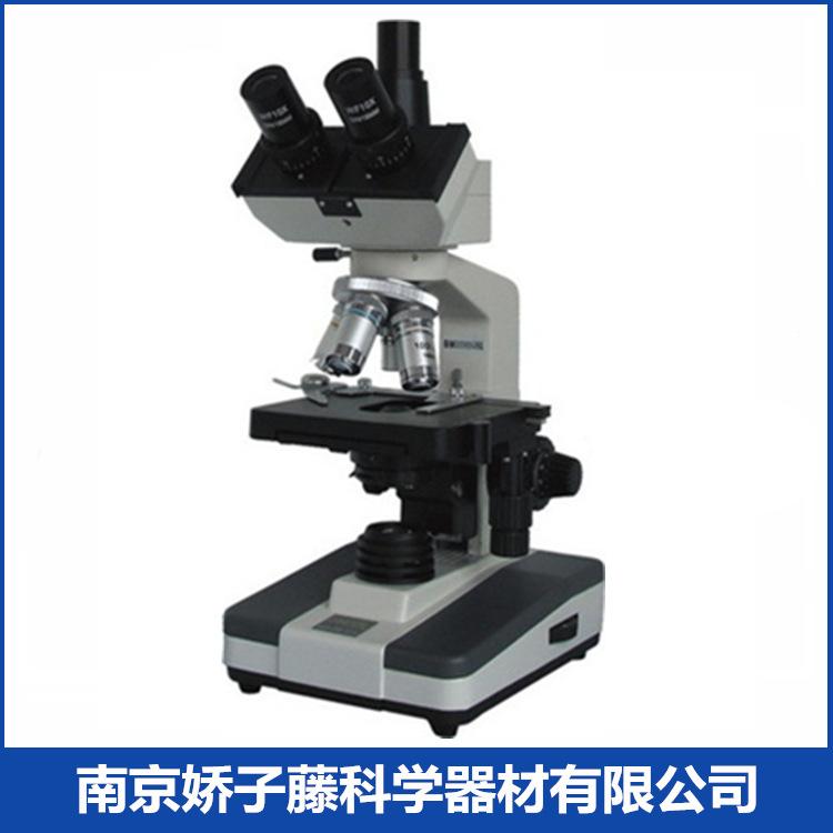 kính hiển vi quang học sinh học Bim Thượng Hải XSP-BM-6CA (ba lưới)