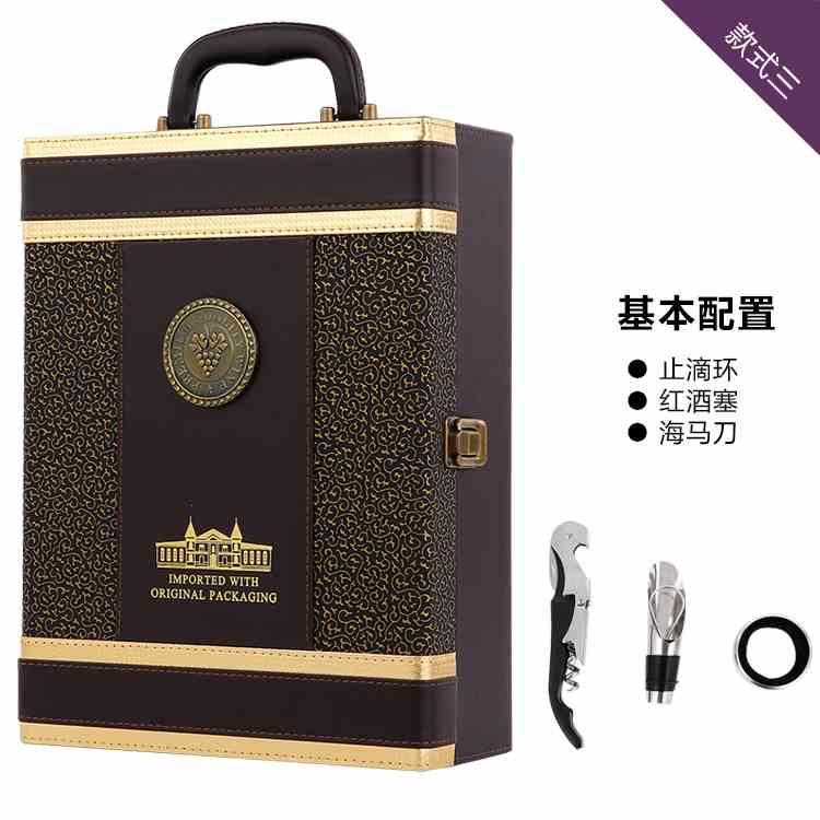 Hộp da đôi đội lắp hộp hộp rượu đóng chai da da da 2 hộp được hệ thống hộp, rượu vang đỏ.