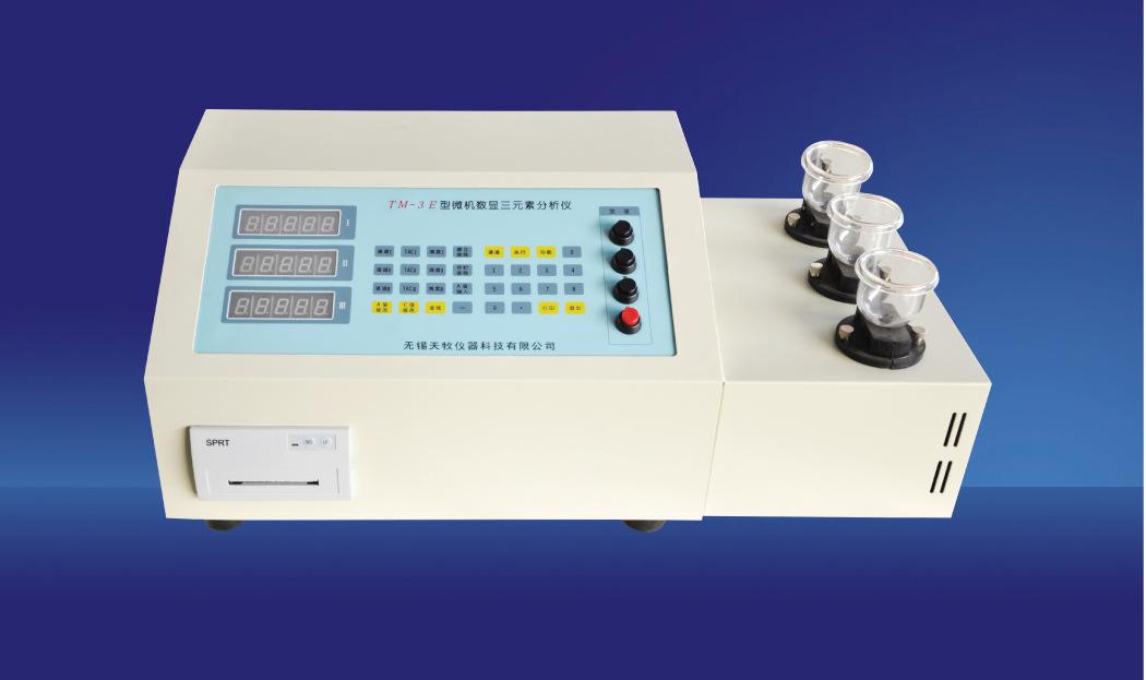 Máy vi tính hiển thị kỹ thuật số TM-3E , Máy phân tích ba yếu tố X
