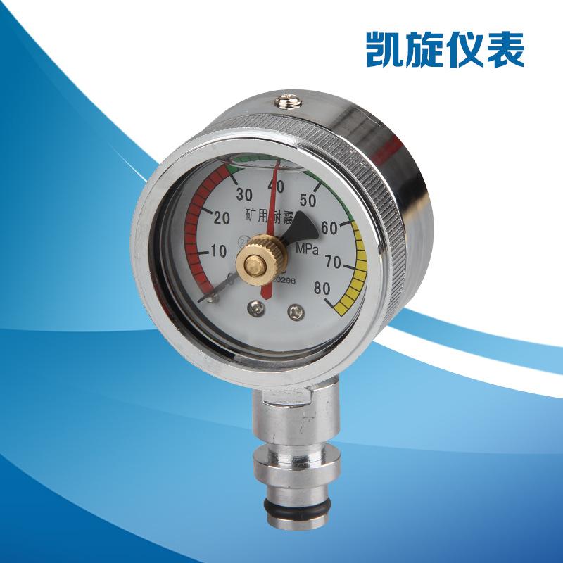 KAIXUAN Đồng hồ chuyên dùng Máy đo áp suất địa chấn