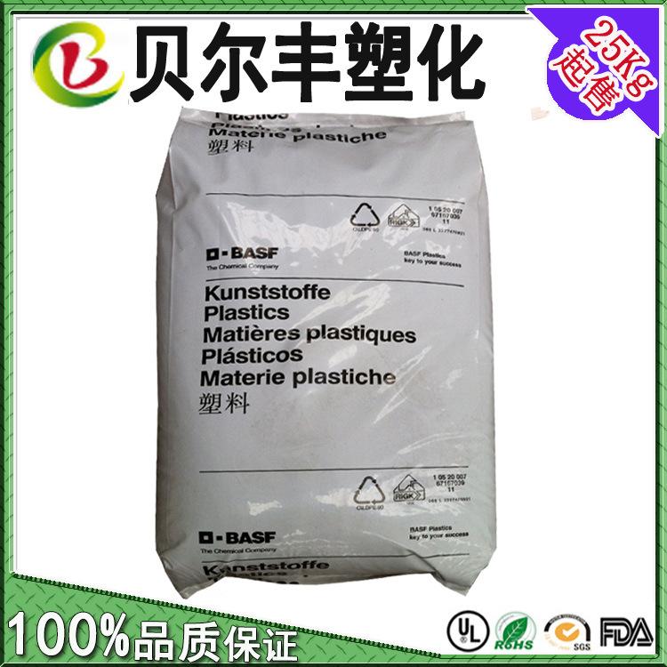 BASIFU Thị trường Hoá chất Đại lý bán hàng trực tiếp Hóa chất PA6 Đức BASF B3WG6 Sợi 30% sợi thủy ti