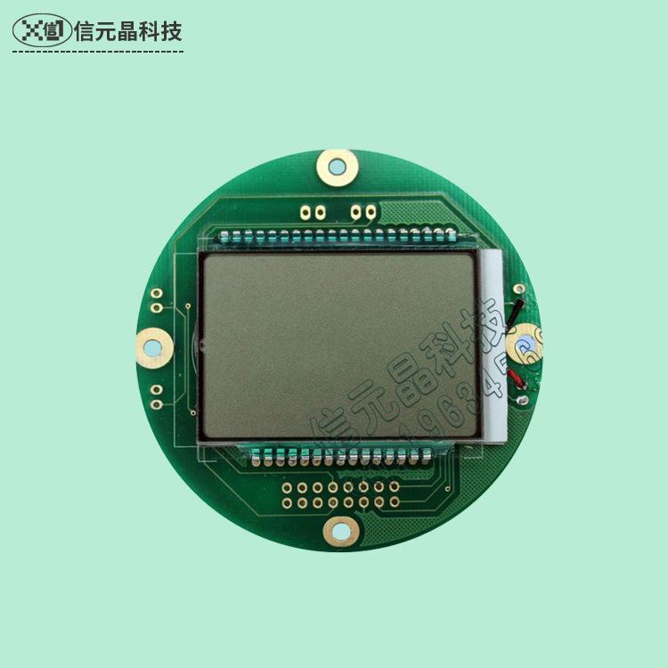 XINYUANJIN Sản phẩm LCD Cung cấp chi phí thấp màn hình LCD mã phân khúc màn hình sản phẩm LCD