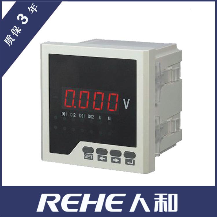 REHE Đồng hồ chuyên dùng Thiết bị đo vôn kế 96 * 96 là bốn chữ số kỹ thuật số hiển thị kỹ thuật số t