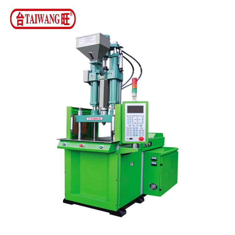 TAIWANG Máy ép nhựa phun Máy chuyển đổi nút tạo hình TW-45V-C Taiwang