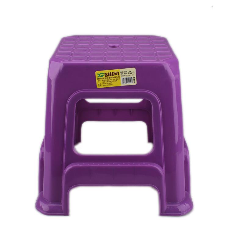 YIBAIJIA Đồ dùng gia dụng nhà phân nhựa vuông hàng ngày quầy hàng lớn Bàn ăn và ghế Cuộc họp nhỏ khô