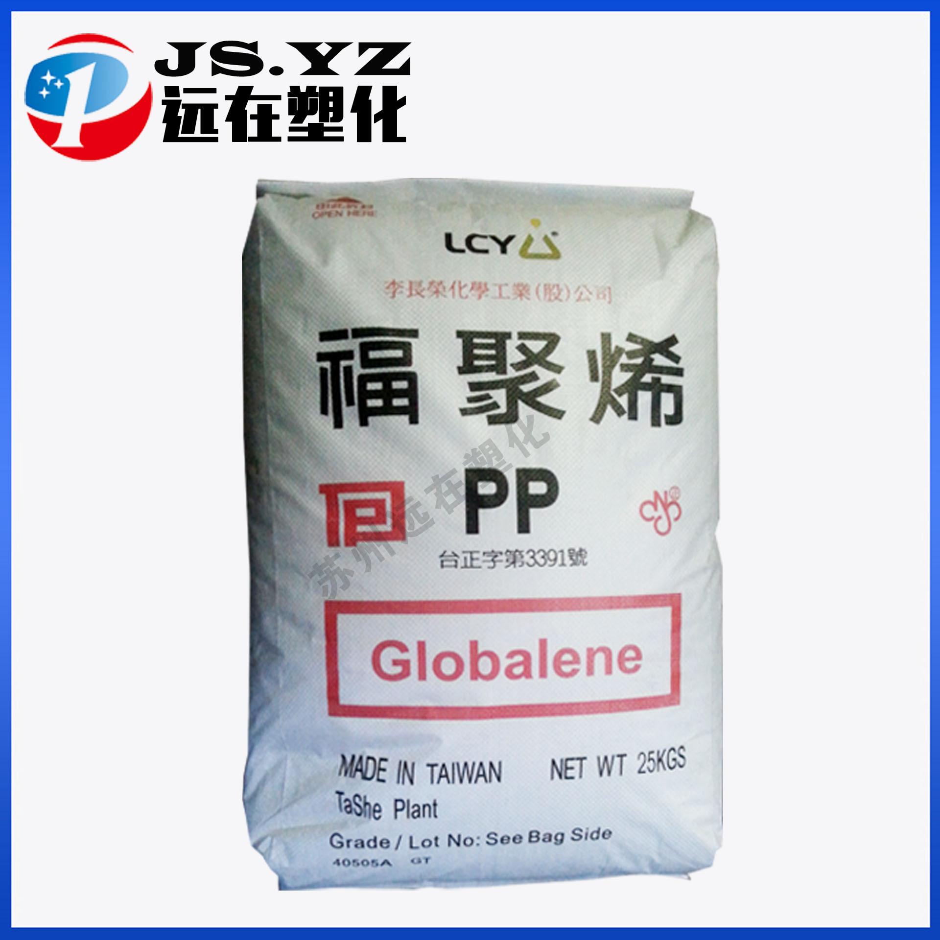 FUJU Thị trường nguyên liệu hoá chất ST868M pp cấp thực phẩm vượt chứng nhận FDA Nguyên liệu PP chịu