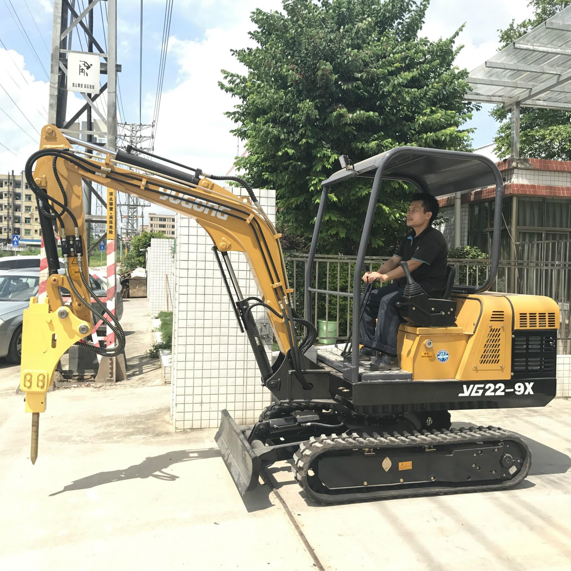 Máy đào đất máy xúc mini Quảng Đông