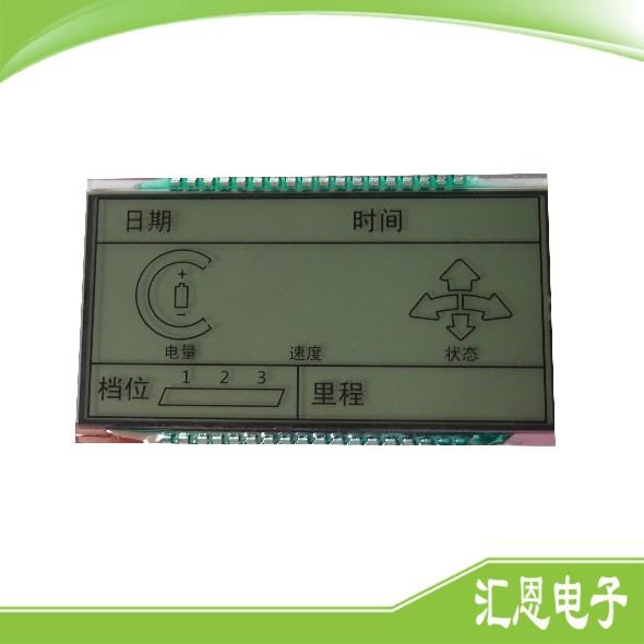 HUIEN Sản phẩm LCD Ôn Châu pin xe dụng cụ LCD màn hình xe hơi sản phẩm xe hơi màn hình LCD tùy biến