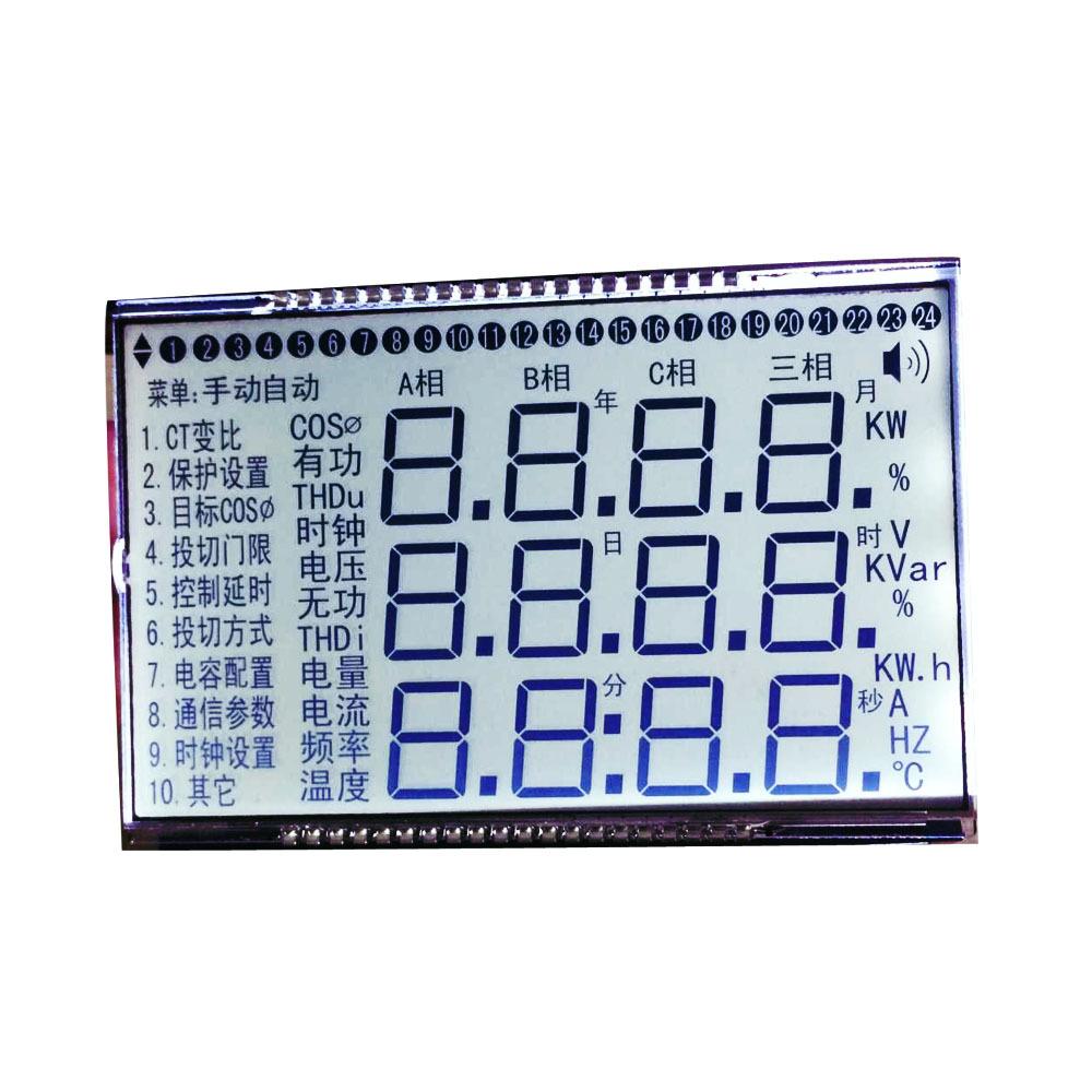 HZY Sản phẩm LCD Màn hình LCD đặc biệt dành cho bộ phân phối nhiên liệu Nhà máy sản xuất một số lượn