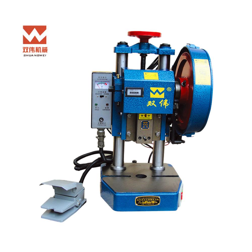 máy đục lỗ điện Shuangwei thương hiệu chất lượng cao JB04-1T