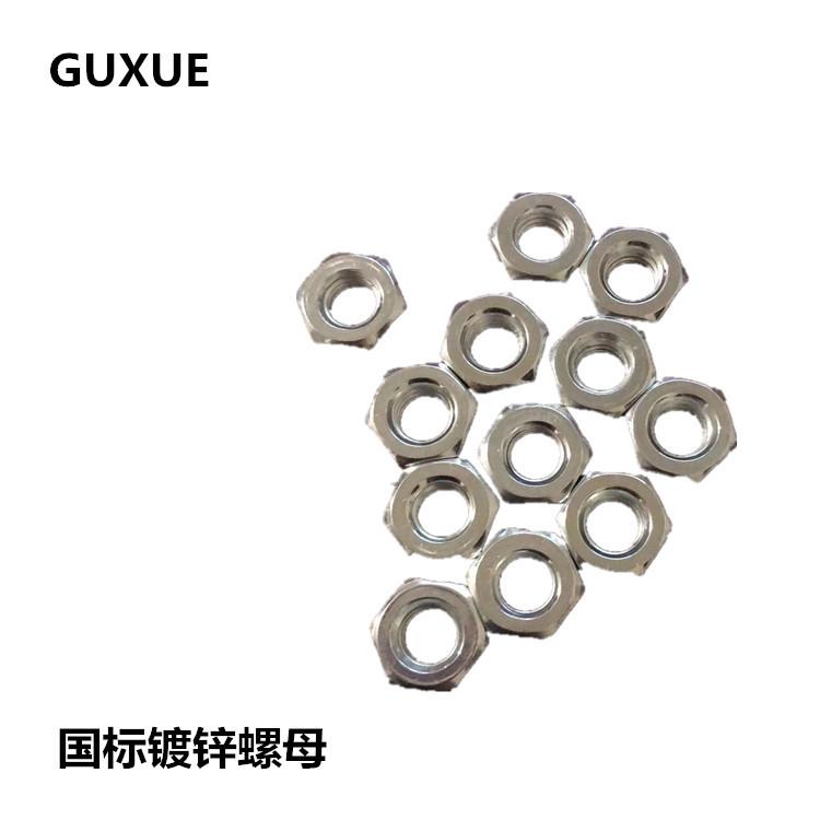 GUXUE Tán Các bộ phận tiêu chuẩn ốc vít Q235 mạ kẽm thông thường GB hex nut m4-m30 tại chỗ