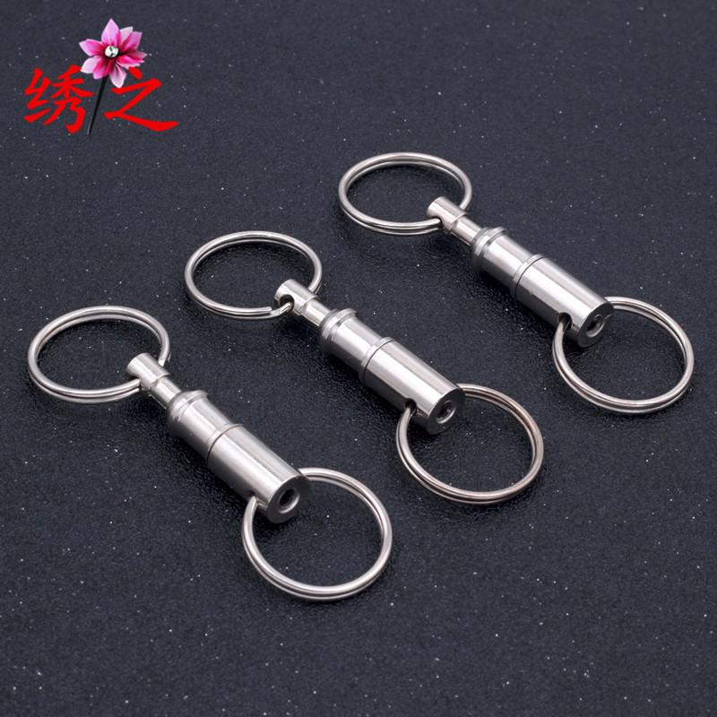 XIUZHI Ma-ní Nhà sản xuất cung cấp khóa sắt có thể tháo rời Keychain Móc khóa hai đầu Bán buôn chất