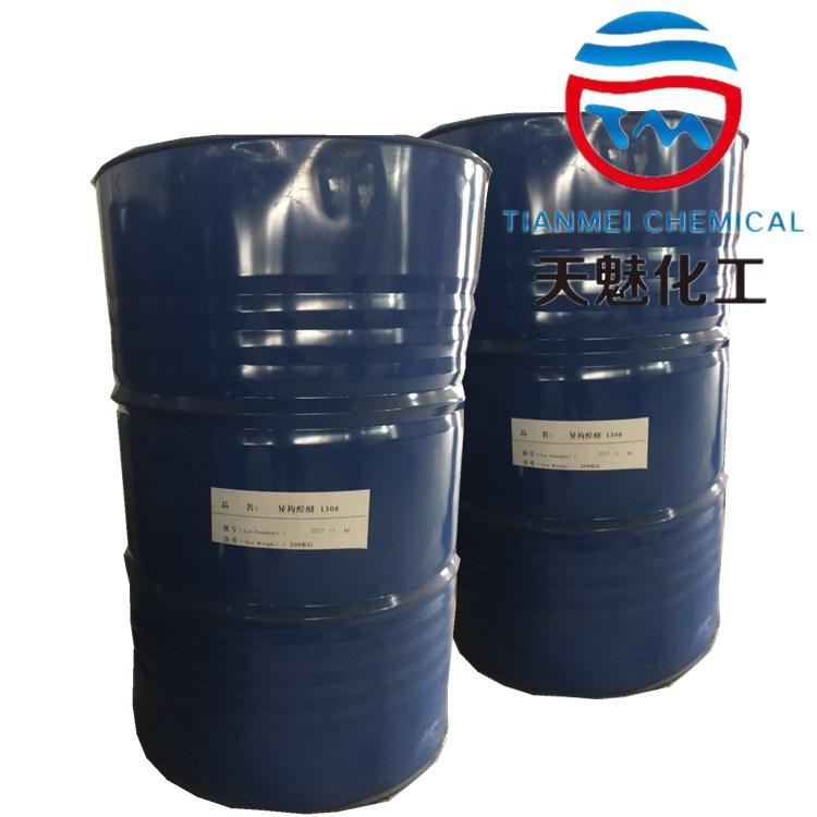 LIANHONG Chất hoạt động bề mặt BASF Meifu 1308 Chất hoạt động bề mặt không ion Isomeric Rượu Ether V