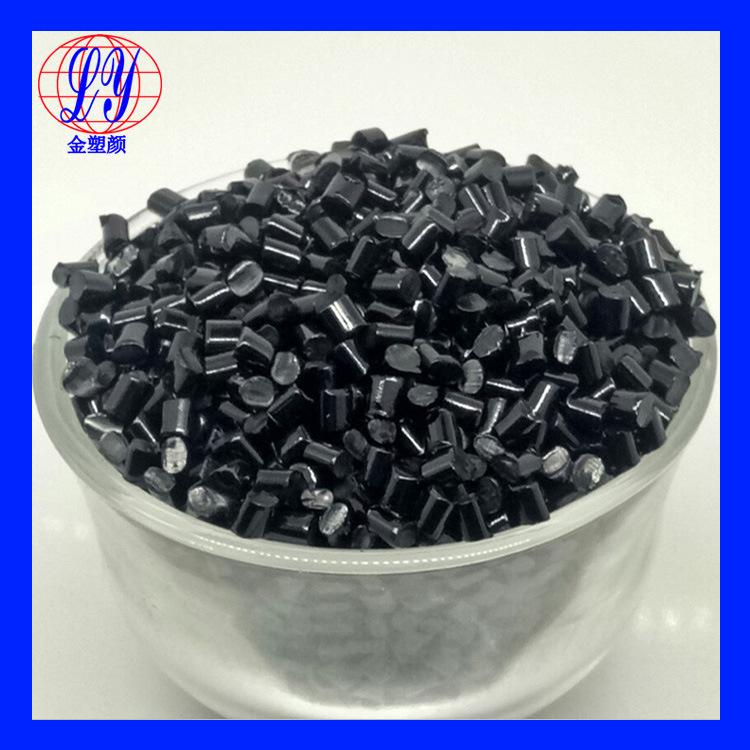 JINSUYAN Hạt màu chủ Nhà sản xuất mẹ da đen mẫu miễn phí một số lượng lớn bán hàng trực tiếp tại điể