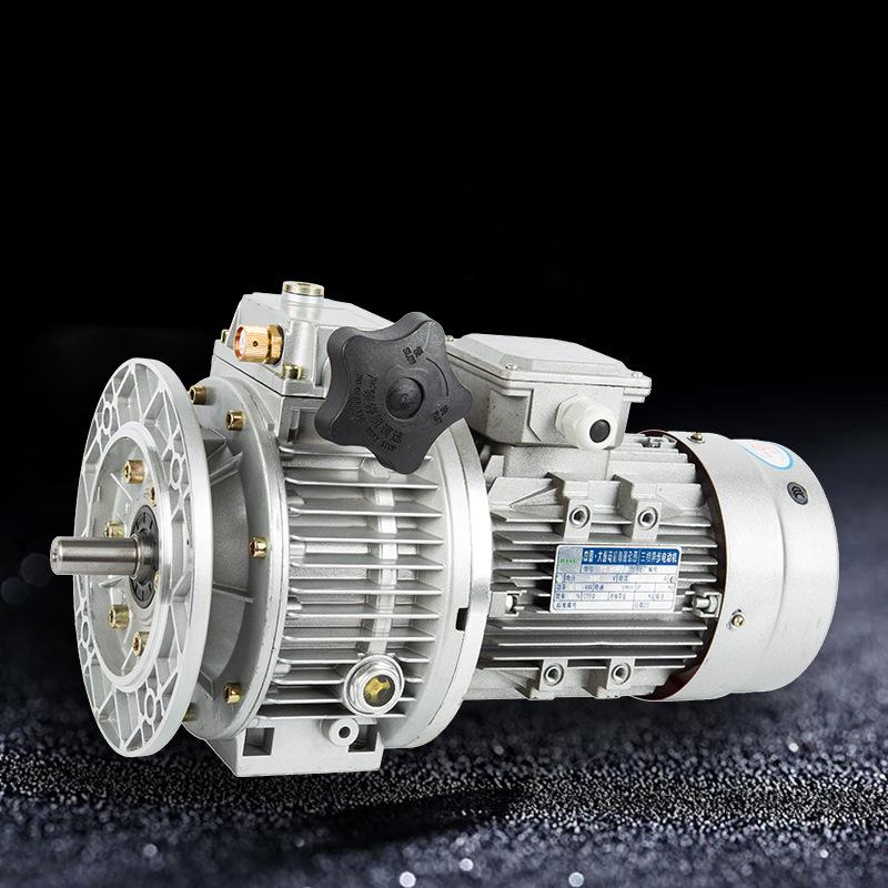 XINGYE Máy giảm tốc Nhà máy trực tiếp UDL0,75 giảm tốc hành tinh hợp kim nhôm dọc liên tục biến đổi