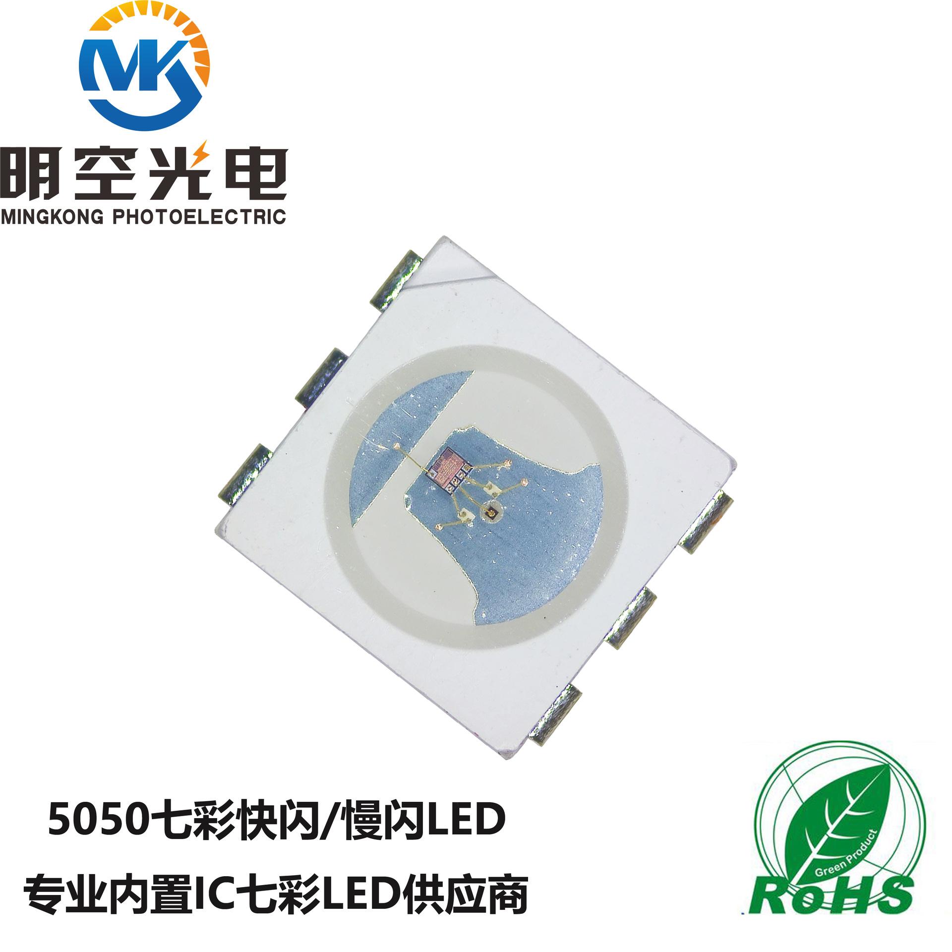 MKGD LED dán Đèn flash chậm đầy màu sắc flash chậm đầy màu sắc 5050 đèn flash chậm đầy màu sắc LED 5