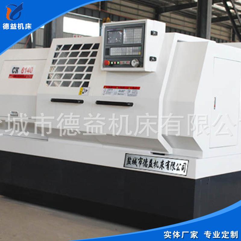 Máy tiện CNC / CK6140 Máy tiện CNC chính xác cao .