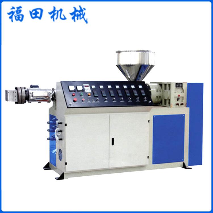 Máy đùn nhựa (Máy móc Futian) đảm bảo chất lượng
