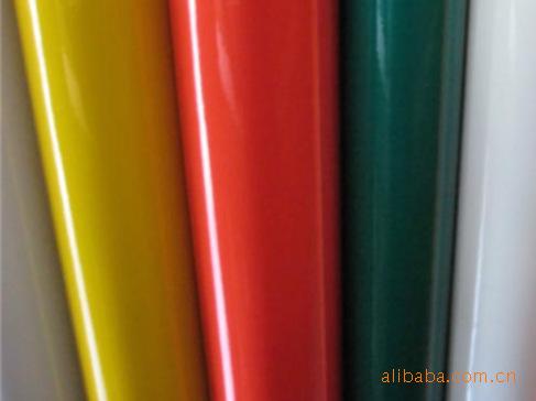 Nguyên liệu sản xuất khác Nhà sản xuất vật liệu phản chiếu Cung cấp trực tiếp Sản xuất Cung cấp các
