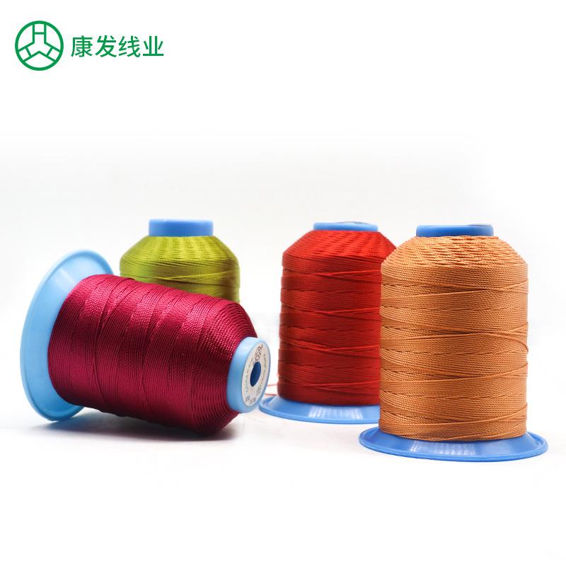 KANGFA Chỉ may Nhà máy Kangfa trực tiếp 9 sợi polyester sofa trang trí may chủ đề đồ trang sức dây t