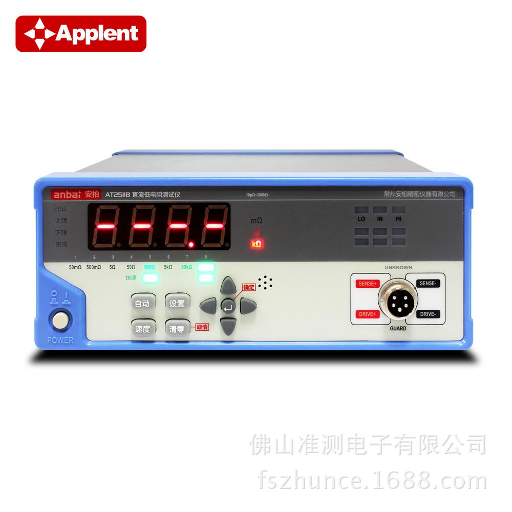Máy đo điện trở DC Thường Châu Amber AT2511B .