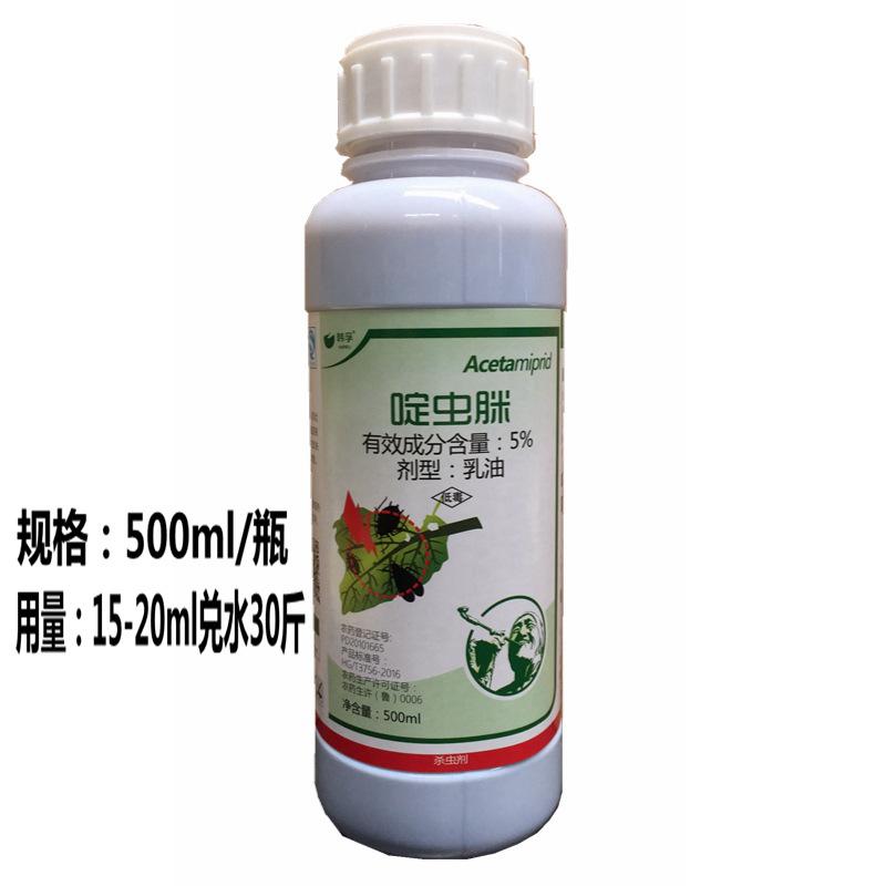 Thuốc trừ sâu 5% acetamiprid thuốc trừ sâu rệp ngựa