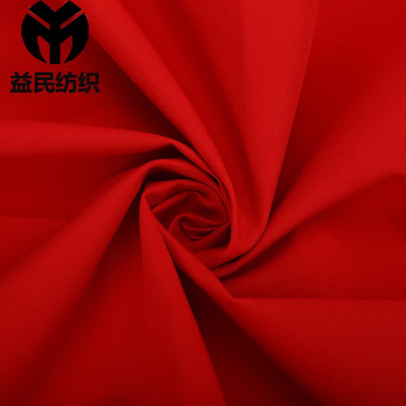 Vải Dệt May Từ  Nhà sản xuất YIMIN  - 312T Yachun .