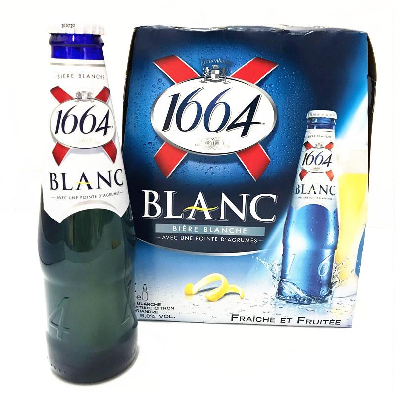 Bia nhập khẩu của Pháp Triumph 1664  bia trắng 250ml * 24 chai / hộp